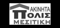 ΑΚΙΝΗΤΑ ΠΟΛΙΣ - hpolis-mesitiki.gr